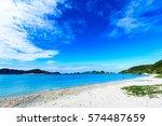 Small photo of Okinawa, Japan, kerama Islands, Zamami Island, aka Beach