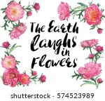 the earth laughs in flowers... | Shutterstock .eps vector #574523989