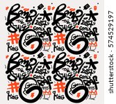 graffiti pattern   Shutterstock .eps vector #574529197