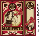 vintage propaganda poster and... | Shutterstock .eps vector #574546525