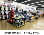 blur image of shelves in an... | Shutterstock . vector #574625941
