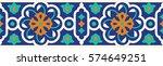 arabic floral seamless border....   Shutterstock .eps vector #574649251