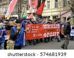 odessa  ukraine   february 23 ... | Shutterstock . vector #574681939