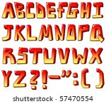 the abc stylized letters | Shutterstock .eps vector #57470554