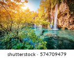 majestic view on turquoise... | Shutterstock . vector #574709479