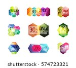 vector abstract geometric sale... | Shutterstock .eps vector #574723321