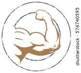 muscle arm   Shutterstock .eps vector #574740595