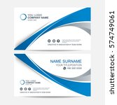 business card vector background | Shutterstock .eps vector #574749061