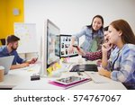 business people working with... | Shutterstock . vector #574767067