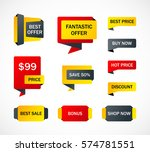 vector stickers  price tag ... | Shutterstock .eps vector #574781551