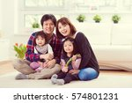 young happy family with toddler ... | Shutterstock . vector #574801231