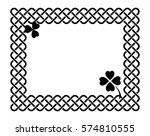 traditional celtic style...   Shutterstock . vector #574810555