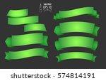 set of vector green ribbons | Shutterstock .eps vector #574814191