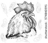 cock | Shutterstock .eps vector #574840591