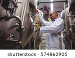 low angle view of manufacturer...   Shutterstock . vector #574862905