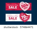 valentines day sale banners.... | Shutterstock .eps vector #574864471