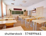 interior of a school class | Shutterstock . vector #574899661