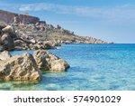 Limestone Rocks And Beautiful...