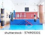 interior of a boxing hall | Shutterstock . vector #574905331