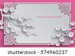 branches of cherry paper... | Shutterstock .eps vector #574960237