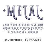 decorative typeface on wooden... | Shutterstock .eps vector #574973359