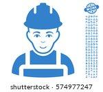 builder icon with bonus avatar... | Shutterstock .eps vector #574977247