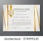 qualification certificate of... | Shutterstock .eps vector #574999135
