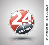 modern icon 24 hours services.... | Shutterstock .eps vector #575025025