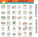 media advertising flat line... | Shutterstock . vector #575035681