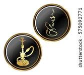 hookah symbol vector design ... | Shutterstock .eps vector #575092771