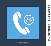 24h vector icon | Shutterstock .eps vector #575115655