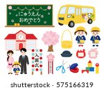 kindergarten's entrance... | Shutterstock .eps vector #575166319