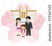 elementary school entrance... | Shutterstock .eps vector #575167105