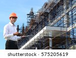 engineer in the industry | Shutterstock . vector #575205619