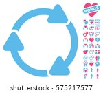 rotate cw icon with bonus amour ... | Shutterstock .eps vector #575217577