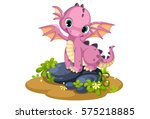 cute pink baby dragon cartoon | Shutterstock .eps vector #575218885
