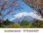 mt. fuji with pink sakura... | Shutterstock . vector #575263429
