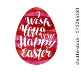 happy easter  greeting card.... | Shutterstock .eps vector #575265181
