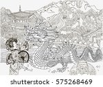 coloring pages. lantern... | Shutterstock .eps vector #575268469