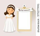 my first communion invitation... | Shutterstock .eps vector #575277991