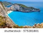 zakynthos island  greece | Shutterstock . vector #575281801