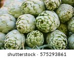 some artichokes in a street... | Shutterstock . vector #575293861