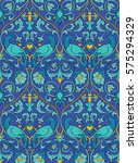blue and yellow floral pattern. ...   Shutterstock .eps vector #575294329