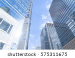 office buildings in tokyo | Shutterstock . vector #575311675