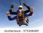 skydiving photo. tandem. | Shutterstock . vector #575348389