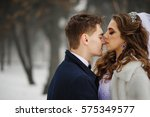 close up portrait of kissing... | Shutterstock . vector #575349577