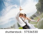 kiss of two under the veil   Shutterstock . vector #57536530
