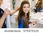 preparation to celebrating in... | Shutterstock . vector #575375125