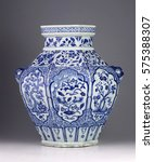 Antique Chinese Vase On The...
