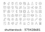set vector line icons  sign and ... | Shutterstock .eps vector #575428681